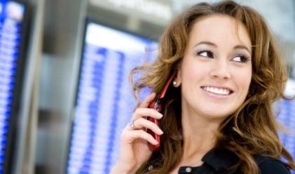 GSM тарифите поевтиняват с 15%
