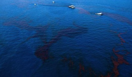 Разливът вече струва на BP по 100 млн. долара на ден