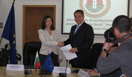Банките и фонд Земеделие подписаха меморандум