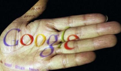 Google Me може да измести Фейсбук