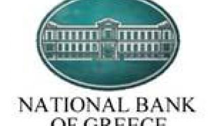 NBG не преговаря с катарски фонд за продажба на дял