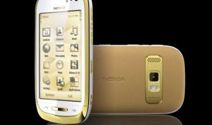 Nokia със своя версия на златен телефон