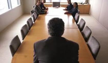 Петте типа лоши шефове