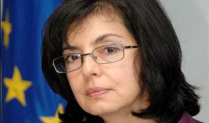 Станишев: Меглена Кунева е добра и сериозна кандидатура