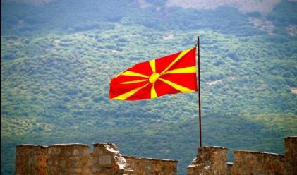 В Македония избират парламент