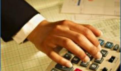 Възможно е стопяване на фискалния резерв на България