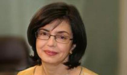 Меглена Кунева влиза в битката за Дондуков 2
