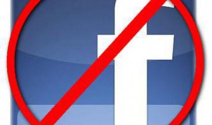 Франция забранява думите Туитър и Фейсбук