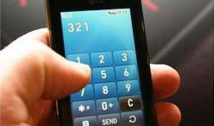 Мобилните телефони - най-честата причина за пътни инциденти