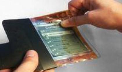 Мобилният телефон на бъдещето- тънък като лист хартия