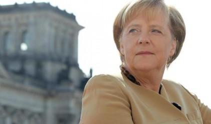 Германия е най-незабавната страна в света