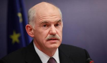 И Папандреу допусна отказ на Гърция от еврото