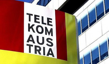 Telekom Austria ще предложи 300 млн. евро за косовската ПТК