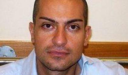 Брокерът Юлиян Цолов получи 4 години затвор в САЩ