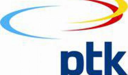 Telekom Austria предлага 300 млн. евро за пощите на Косово