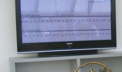SOFIX с повишение в ранната сесия
