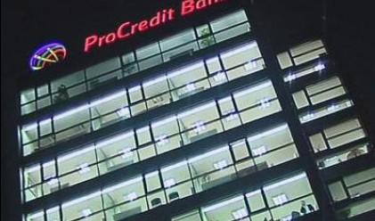 ПроКредит Банк секюритизира кредитния си портфейл
