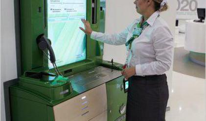 Руска банка комбинира банкомат с детектор на лъжата
