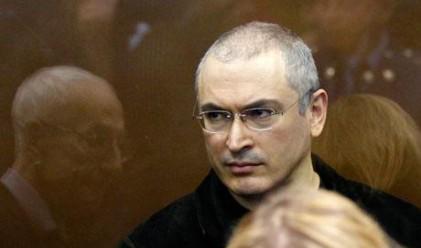 Изпращат Ходорковски в затворнически лагер