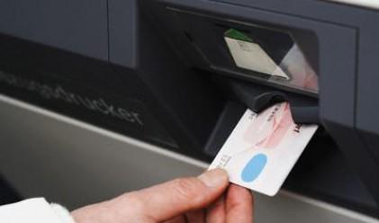 Обири през банкомати в Ловеч
