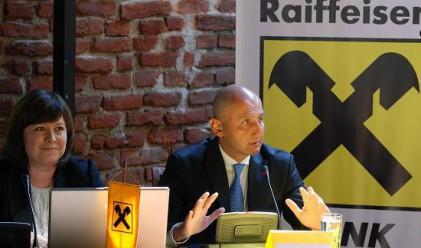 Печалбата на Райфайзенбанк до март отчете сериозен ръст