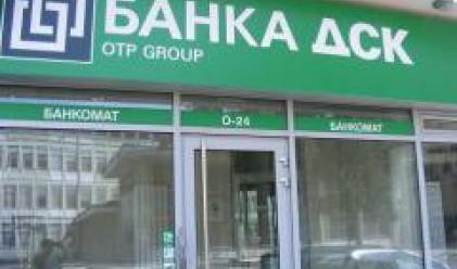Шандор Чани: ОТР е най-доволна от българската ДСК