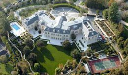 Продадоха един от най-скъпите имоти в света