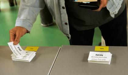 Президентските избори ще се проведат на 23 октомври