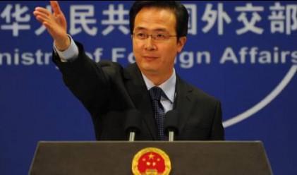 Китай отново протяга ръка на Европа