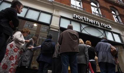Великобритания връща банките в частни ръце