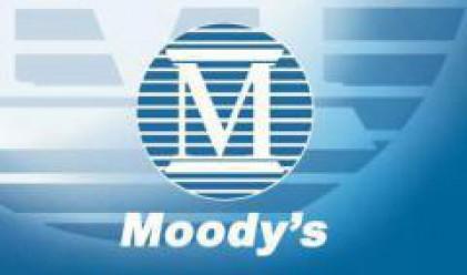 Moody's обяви, че може да понижи рейтинга на Италия