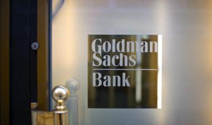 Пет прогнози от Goldman Sachs