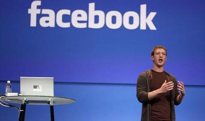 Задава ли се краят на Фейсбук?