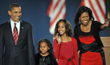 Семейство Обама отбеляза Деня на бащата със сладолед