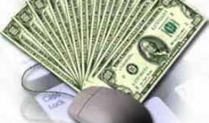 Фактори, въздействащи върху валутния пазар