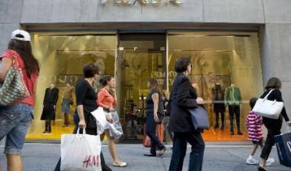 Пето Авеню е най-скъпата улица  в света