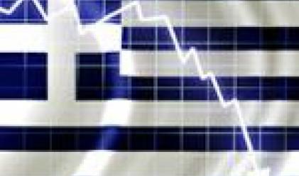 Великобритания отказа помощ на Гърция
