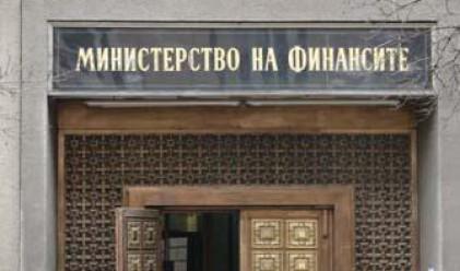 МФ преотвори емисия ДЦК с матуритет 10.5 години