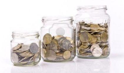 Пътят към богатството-да пестиш или да печелиш?