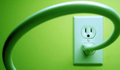 Подпомагаме Гърция с ток
