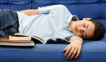 За какви професии мечтаят съвременните тинейджъри?