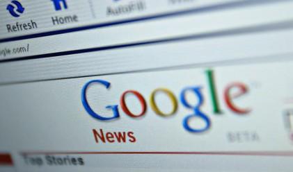 Google достигна 1 милиард уникални посетители месечно
