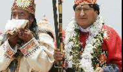 А в Боливия посрещат Нова година