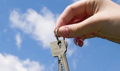 Кога е времето да си купите собствено жилище?