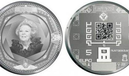Холандия пусна първите  интерактивни монети в света