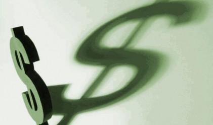 Доларът поскъпва след ФЕД