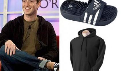 Как да се облечем като технолoгичен милиардер
