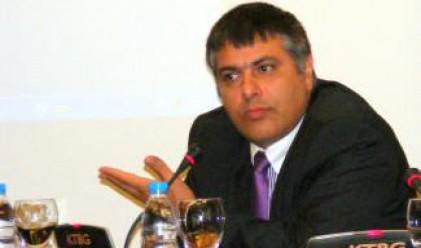 КФН задължи ДЗИ да промени общите си условия по Каско
