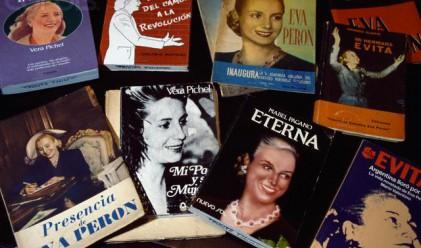 Откриха oткраднати бижута на Евита Перон в хотелска стая