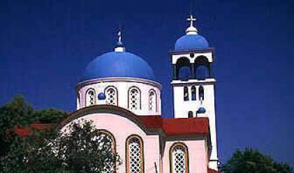 Гръцки епископ потърси помощ за дълговете от Всевишния